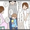 【2人目出産18】面会