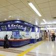 5月20日成田空港開…