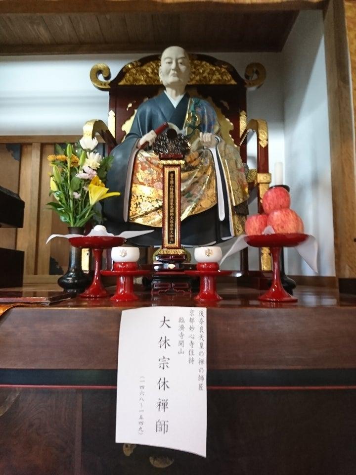臨済宗 臨済寺②今川義元公法要特...