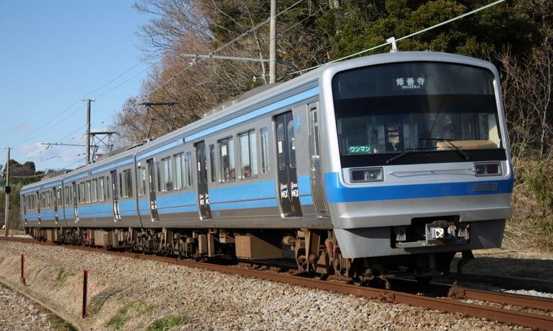 Izuhakone_Railway_Sunzu_Line_7000_Series