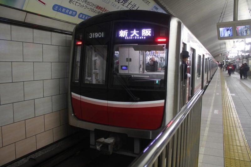 Osaka_Metro_Midosuji_Line_30000_Series