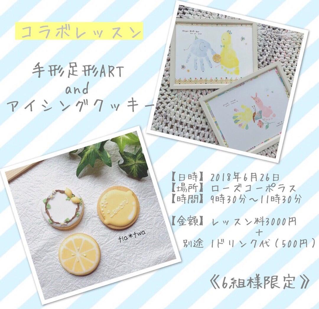 https://stat.ameba.jp/user_images/20180520/08/fla--fwa/df/0f/j/o1080104414194433656.jpg
