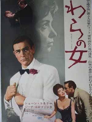 わらの女]   力道の映画ブログ&小説・シナリオ