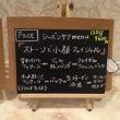 6月11日(月)〜1…