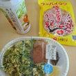沖縄での食生活~ゴー…