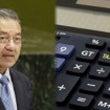 マレーシア、消費税廃…