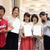 【広島ママデミー賞♡授賞式】感謝の気持ちでいっぱいです♡の画像
