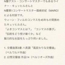 6月3日(日) Eテ…