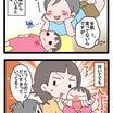 ☆兄と妹☆