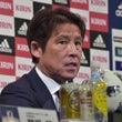 サッカー日本代表の顔…