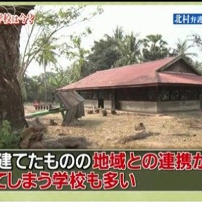 カンボジア学校建設についての記事に添付されている画像