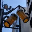 ビール街灯