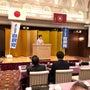 横浜市連時局講演会