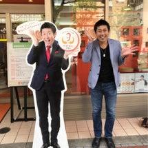 岩手県から北海道