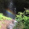* 榛名神社の九折岩しっかり見た事がなかったかもの画像