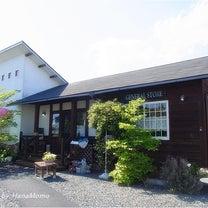★カフェテリア コスモス  in  山口(岩国)の記事に添付されている画像
