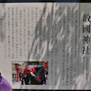 伊賀一之宮 敢国神社はパワフルな力!元気力、健康長寿の神様の聖地★三重県の画像