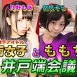 【YouTube L…