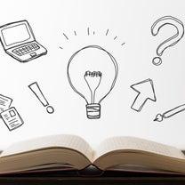 ブログに使う写真やイラストの素材はどれを使ったらいいの?の記事に添付されている画像