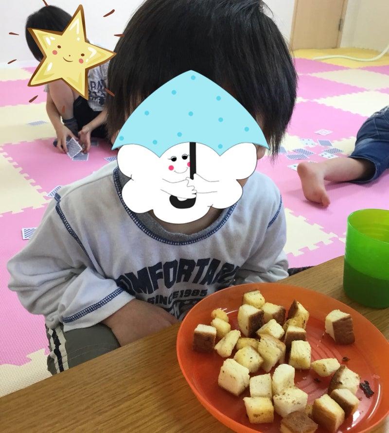 o2448272714195889961 - ♪5月1日(火)♪toiro戸塚