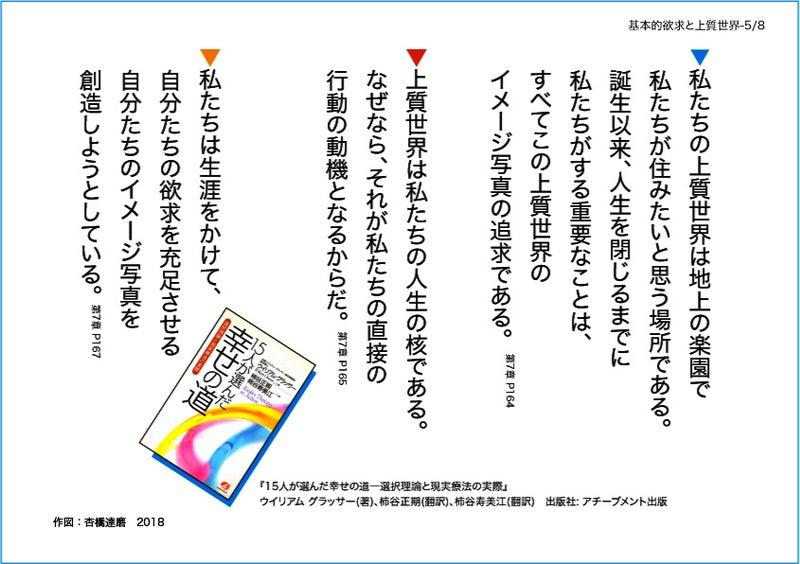 書籍『15人が選んだ幸せの道-選...