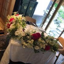 エリちゃんの結婚式の記事に添付されている画像