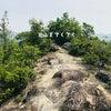 高御位山へ下見ハイクの巻の画像