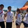 第5回三浦海岸ビーチ…