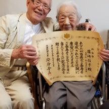 百歳を迎えたおばあち…