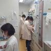 帝塚山リハビリテーション病院 薬局の画像