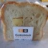 スモークの香りがすごいチーズパン@グルマンヴィタルの画像