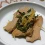 鰹の山椒炊き