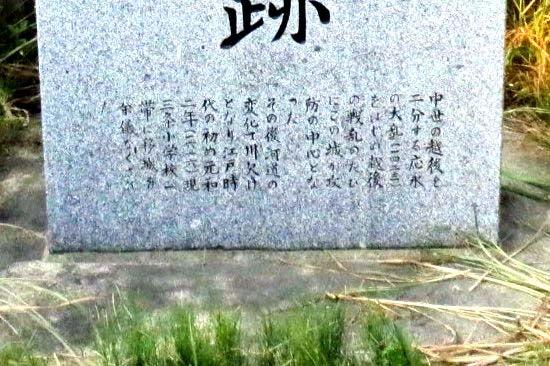 【写04】三条城