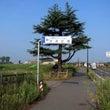 三条城/新潟県三条市