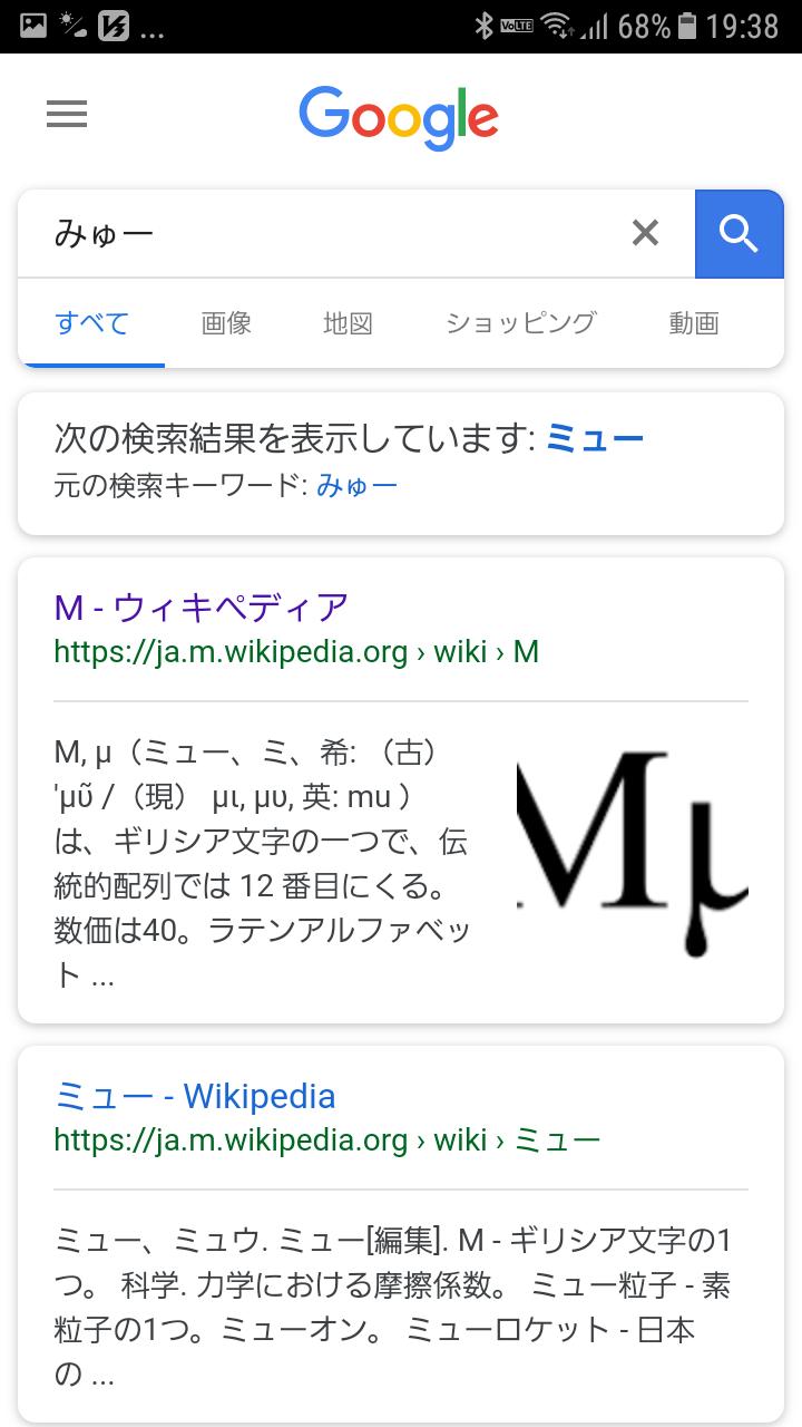 機能 ワード 検索