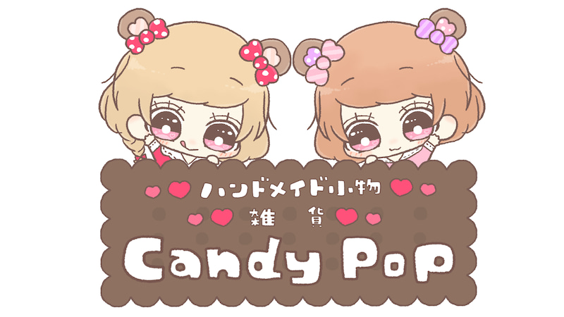 Candypop看板2(1のコピー.png