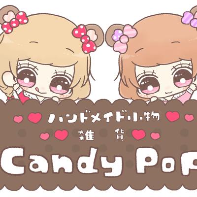 ハンドメイド小物雑貨Candy pop ちびさん・kirari happyさん の記事に添付されている画像