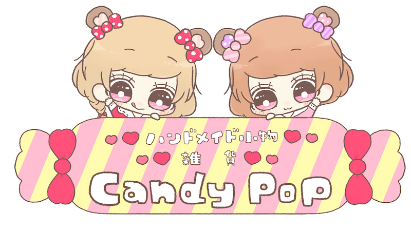 Candypop看板2(3のコピーのコピー.png
