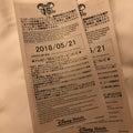 #東京ディズニーランドの画像