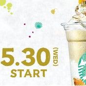 スタバ速報~5/30からの新作『加賀 棒ほうじ茶 フラペチーノ』