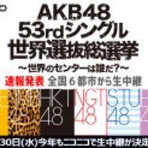 AKB48 53rd…