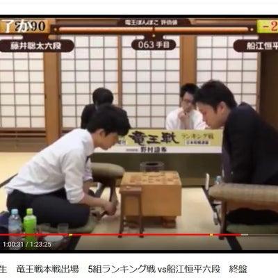 将棋の解説者にまともな解説をして欲しいの記事に添付されている画像