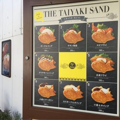 名古屋港水族館に寄ったらこれ!おやつ研究所のたい焼きサンドエビフライの記事に添付されている画像
