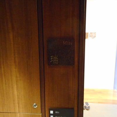 熱海ふふ(静岡県)③ 部屋への記事に添付されている画像