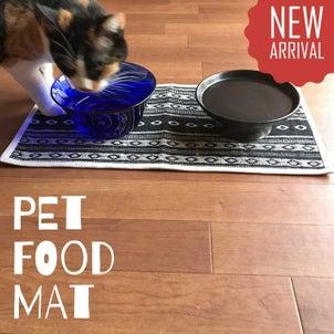 猫ちゃんのお皿周りを清潔に♡インド綿のフードマットの画像