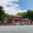 京都グルメ 祇園四条…