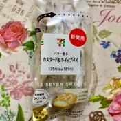 新発売・セブンイレブン バター香るカスタード&ホイップパイ