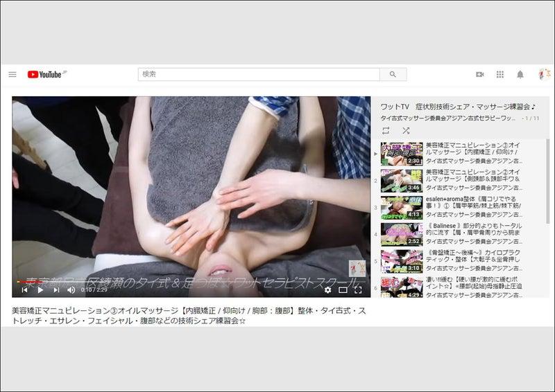 【視聴登録者25000人突破記念】YouTube動画で学習してみよう!体験視聴や予習・復習☆10