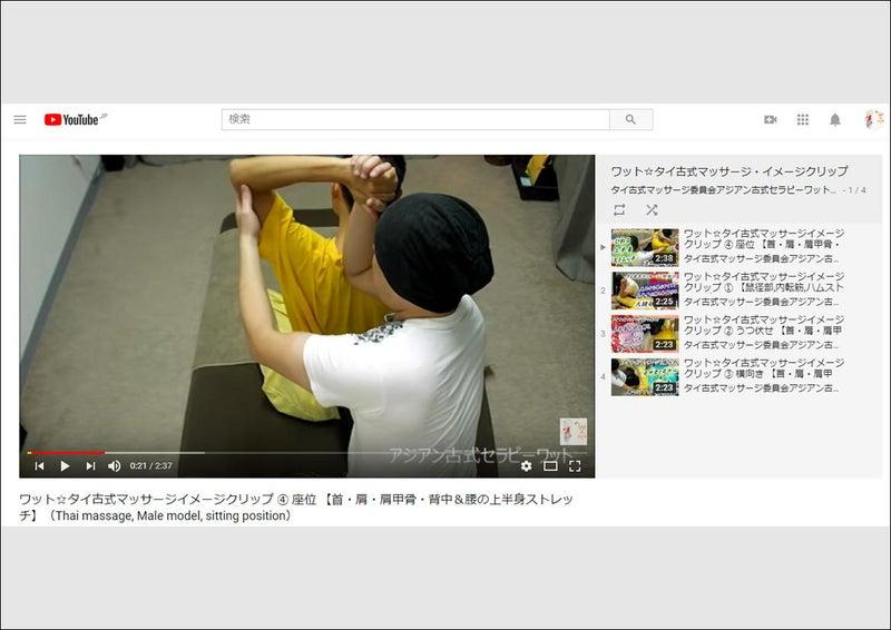 【視聴登録者25000人突破記念】YouTube動画で学習してみよう!体験視聴や予習・復習☆15