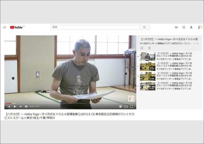 【視聴登録者25000人突破記念】YouTube動画で学習してみよう!体験視聴や予習・復習☆12